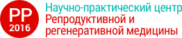 Центр Репродукции